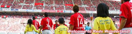 Urawa Red Diamonds 08 Home Kits